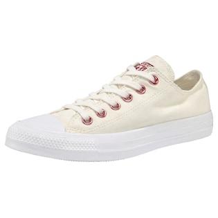 Converse Sneaker »Chuck Taylor All Star Ii Sheen Mesh