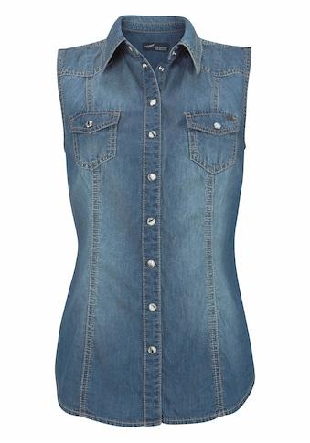 Arizona Jeansbluse, mit Perlmutt-Druckknöpfen kaufen