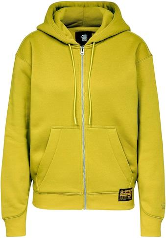 G-Star RAW Kapuzensweatshirt »Premium core r sw«, mit Kapuze und Kordelzug kaufen