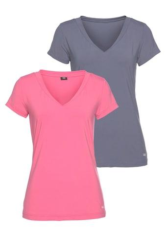 H.I.S T - Shirt »Funktionsshirts« (Packung, 2er - Pack) kaufen