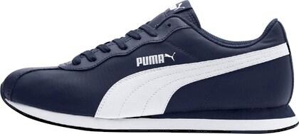 PUMA Sneaker »Turin II NL« für Herren | I'm walking