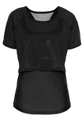 LASCANA ACTIVE 2-in-1-Shirt »Digital Mauve«, im Layer-Design kaufen
