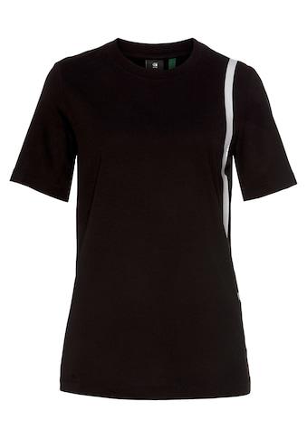 G-Star RAW Rundhalsshirt »Side line RAW«, mit stylischen Streifen Details an einer Seite kaufen