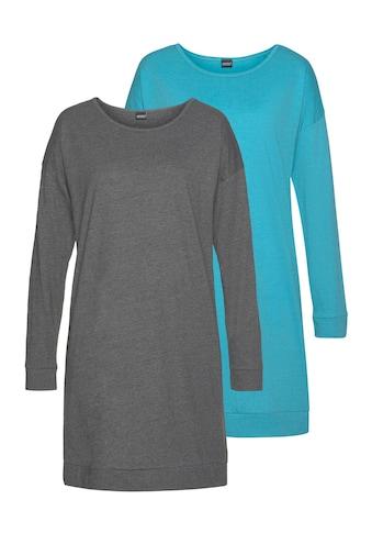 Arizona Nachthemd, (2er-Pack), in melierter Optik mit Sternen kaufen