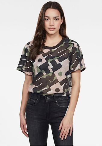 G-Star RAW T-Shirt »Woven Tee Top«, mit gerippten Rundhalsausschnitt und Grafikprint... kaufen